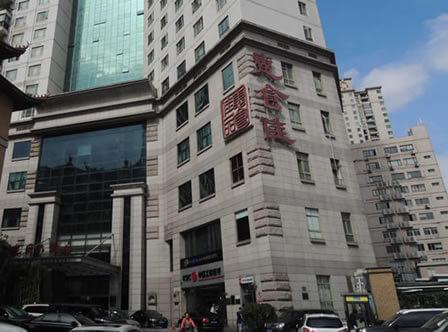 メリーホテル上海<br>(上海美麗園龍都大酒店)