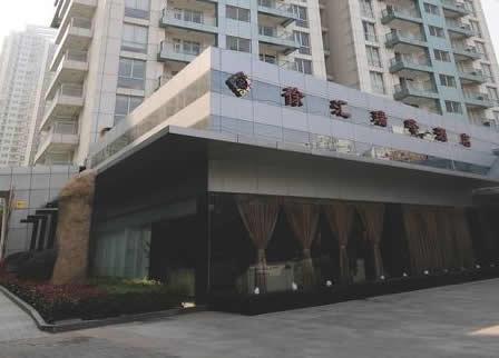 レイフォントダウンタウンホテル上海<br>(徐匯瑞峰大酒店)
