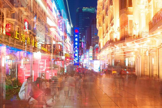 3/28(木)出発・大決算セール!14名様まで!上海ディズニープランやフリープランなど多数ツアー取り揃えてます。