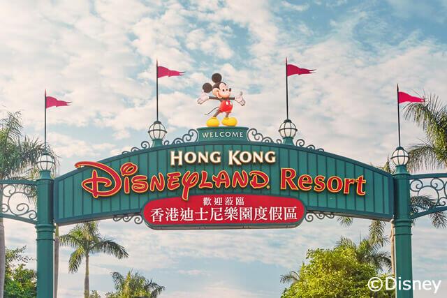 ディズニー好き必見!上海と香港のディズニーに一度に行けるツアー好評発売中!!