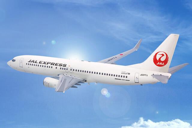 JAL(日本航空)は木・金・土曜日出発がお買い得!週末はオトクに上海へ♪人気ツアーだから早期予約必至です!