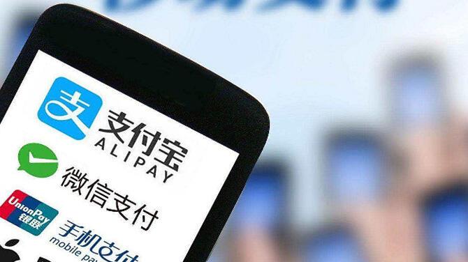 【朗報】キャッシュレス難民にならず、上海旅行を120%楽しむために!最新のアリペイ(Alipay)海外版の使用方法!