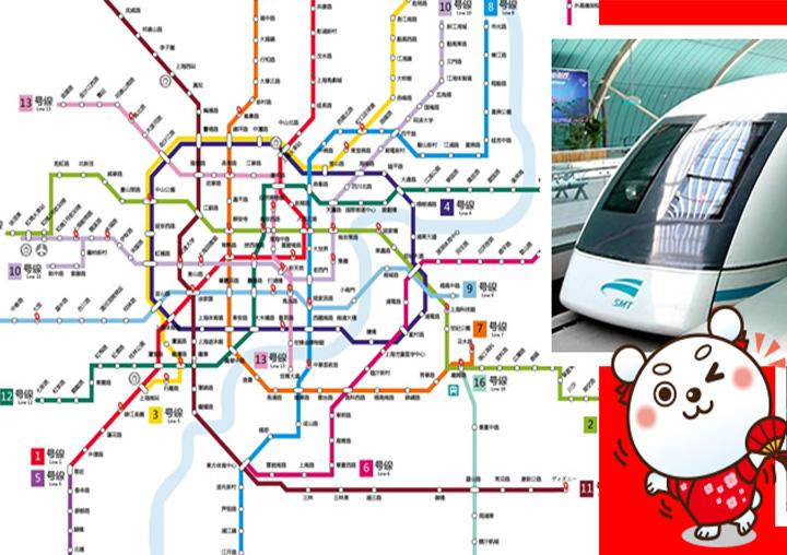 上海・旅の交通ナビ!地下鉄(軌道鉄道)の乗り方と注意点