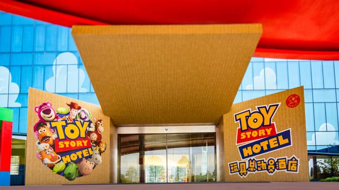 ディズニーファンなら絶対行きたい!世界初「トイ・ストーリー・ホテル」in上海ディズニーランドを徹底分析!!