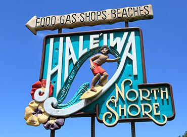 120%楽しめる!初めてのハワイ旅行特集