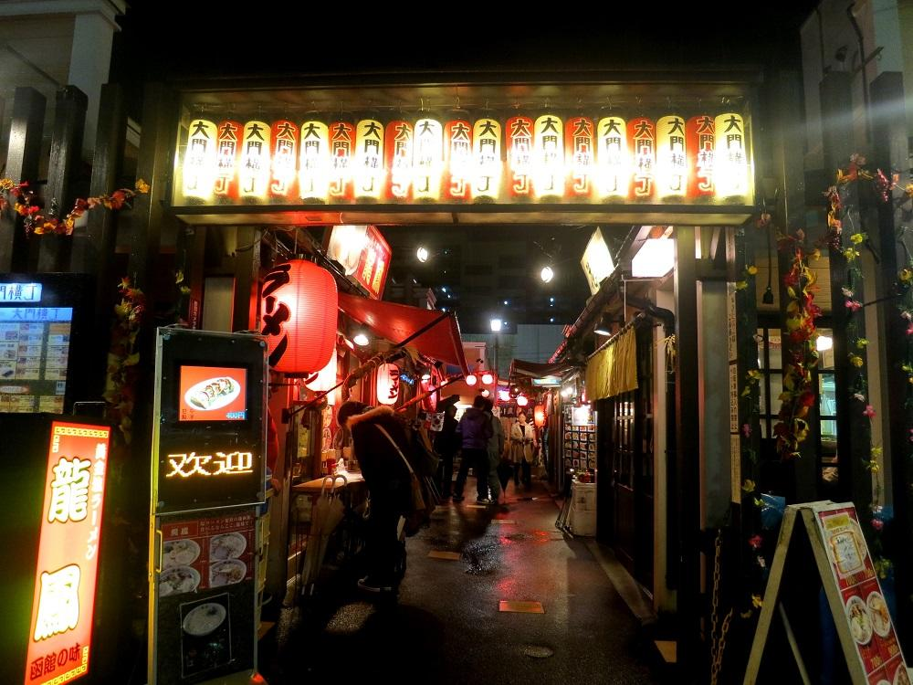 Daimon_Street_of_food_stalls.jpg
