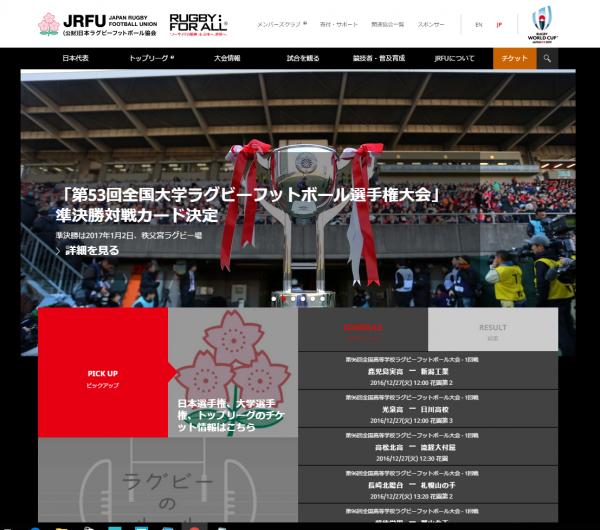 7人制女子ラグビー大会「沖縄セブンズ」読谷村で開催