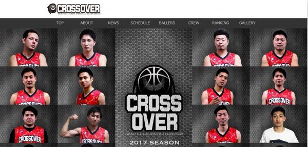 沖縄の新たなバスケットボール「CROSSOVER」