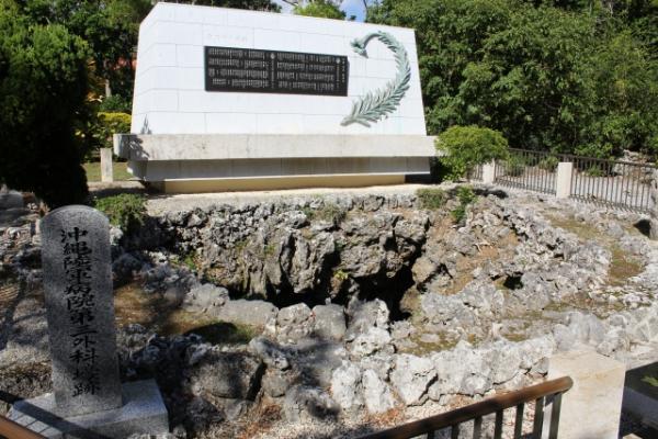 戦争に関する沖縄の史跡や施設