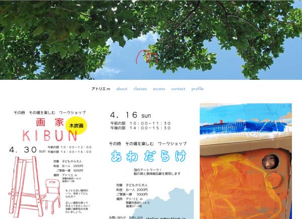 沖縄で楽しむ体験アート!アトリエ mがおもしろい