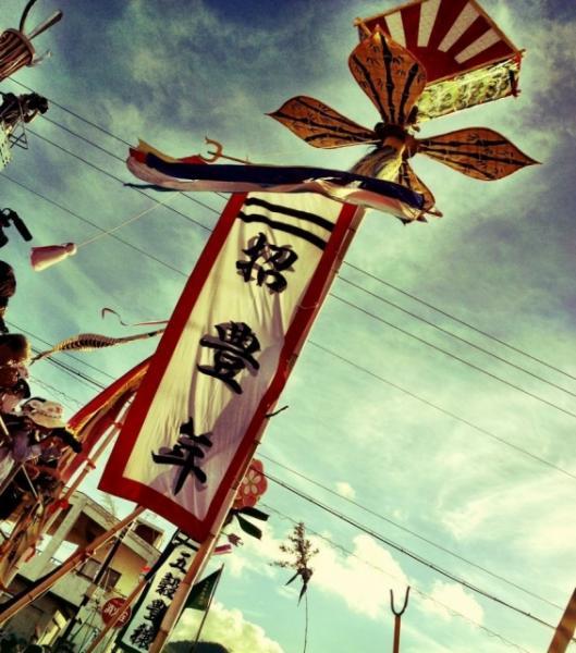 沖縄で行われる豊年祭って何?