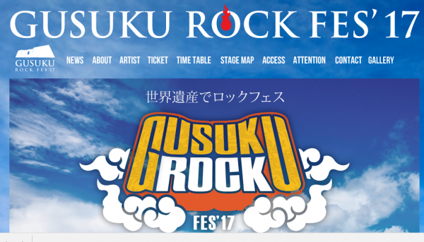 GUSUKU ROCK FES