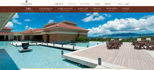 ザ リッツ カールトン沖縄、紅型作家のフェア