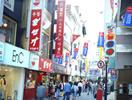 関西発韓国旅行