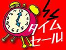 福岡発韓国旅行 ソウル旅行 5,6,7月 格安ソウルツアー タイムセール