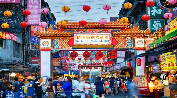 【2020年3-10月出発】成田発/台北 人気のタイガーエアで行く台湾・台北旅行!