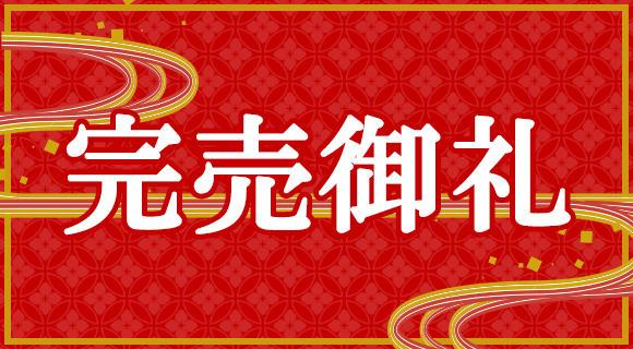 【釜山】1‐3月午後発LCCチェジュ航空×ホテル厳選プラン