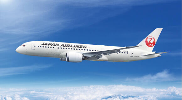 \夏旅値下げキャンペーン/人気の日本航空(JAL)で行く台湾・台北旅行