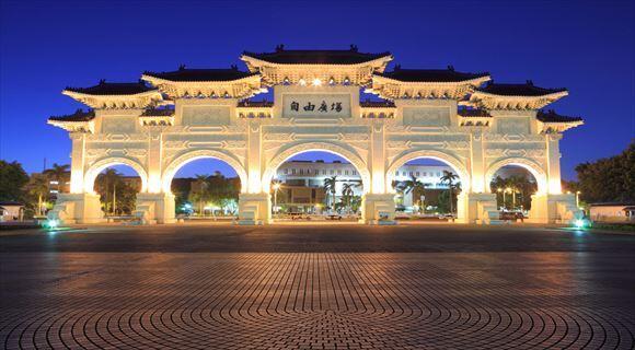 【2020年3-10月出発】茨城発/台北 人気のタイガーエアで行く台湾・台北旅行!