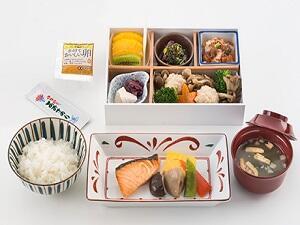 日本航空(JAL)【羽田発/ホーチミン】