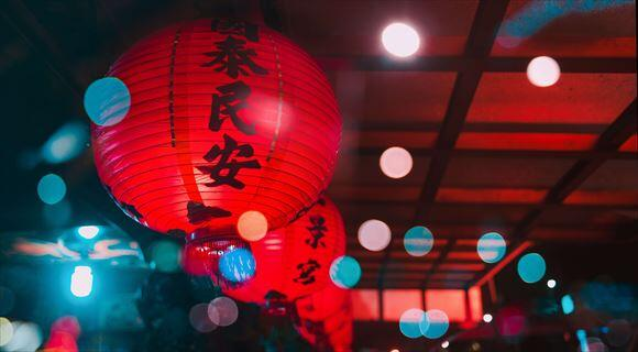 ≪成田発≫GWもお得に台北★LCC・ピーチ利用だからできる特別プライスで人気の台北旅行!