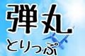 エアプサン×価格重視派カジュアルクラスプライム観光ホテル泊弾丸プサン1泊2日!