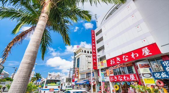 台湾×沖縄に一気に行けちゃう夢の周遊プラン
