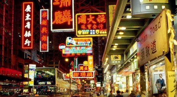 ゴールデンウィーク東京発(羽田・成田)!ANAで行く≪人気ホテルに泊まる≫香港旅行