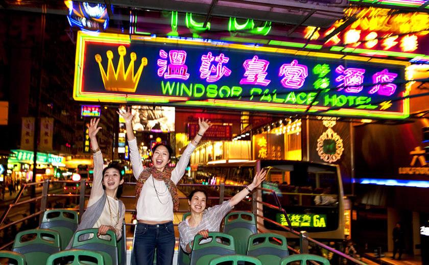香港・格安フリープラン<br>【無料で楽しめる『香港観光+オープントップバス』を追加OK】