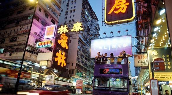 【4/27~5/3出発】お得なプランは早いもの勝ち♪ いろいろ選べる香港旅行