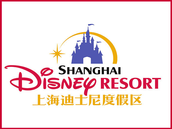 上海ディズニーランド・リゾート