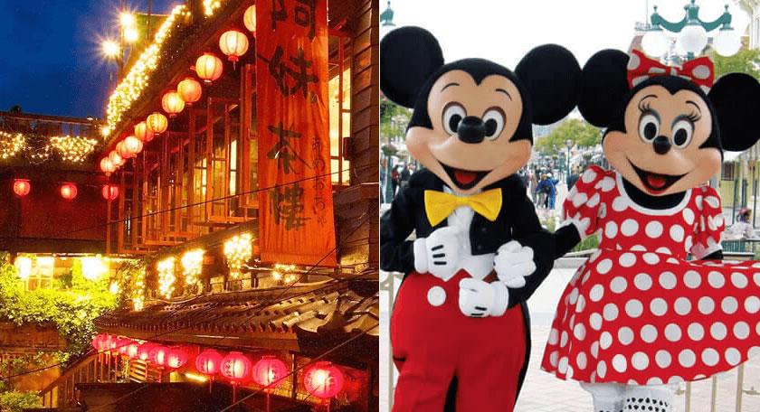 人気スポットを一度に満喫♪【台湾】九分&【上海】ディズニー1DAYパス付き♪