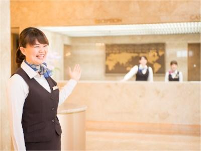 ホテルセンチュリー21広島に泊まるなら格安ツアーのトラベルジオ