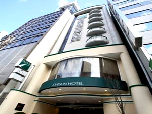 チサンホテル広島に泊まるなら格安ツアーのトラベルジオ