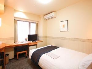 ホテル法華クラブ広島に泊まるなら格安ツアーのトラベルジオ
