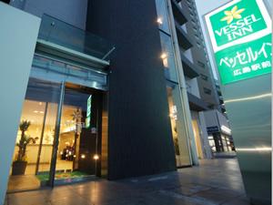 ベッセルイン広島駅前に泊まるなら格安ツアーのトラベルジオ
