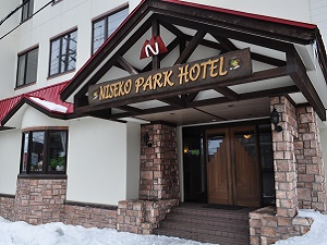 ニセコパークホテル