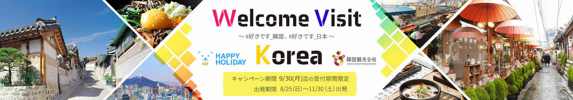 Welcome Visit Korea