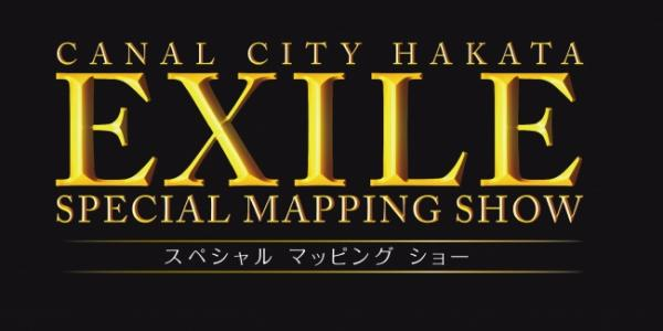EXILE SPECIAL MAPPING SHOW