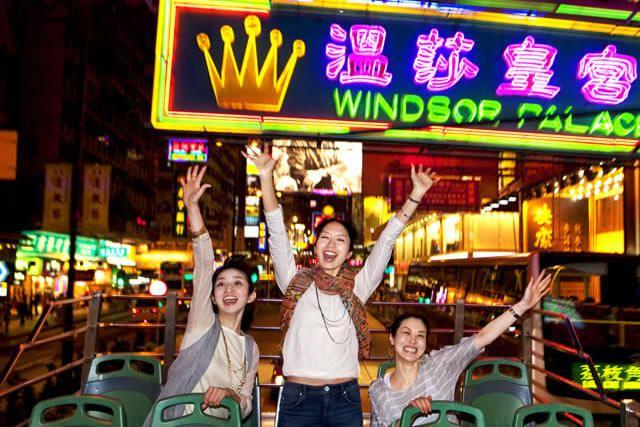 1度で2度おいしい☆★香港&マカオを楽しむ満喫2ヵ国周遊ツアー