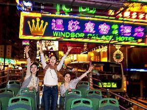 【名古屋発】1度で2度おいしい☆★香港&マカオを楽しむ満喫2ヵ国周遊ツアー