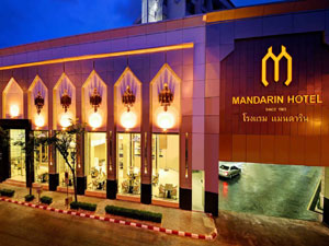 MANDARIN HOTEL BANGKOK BY CENTER POINT