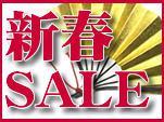 【成田発/シンガポール】3月出発限定、通常価格より7,000円お安くご案内中です♪
