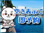 【成田発/シンガポール】◎残席表示で即予約◎フィリピン航空で行くシンガポール!混み合う2-3月はとにかく早めの予約がオススメです