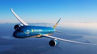 ★~2019年3月出発まで販売開始★ベトナム航空でラクラクダナン♪